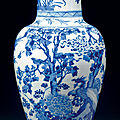 A massive blue and white baluster vase, kangxi period (1662-1722)
