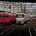 Meitetsu 6000, 1800 & 5000, Kanayama