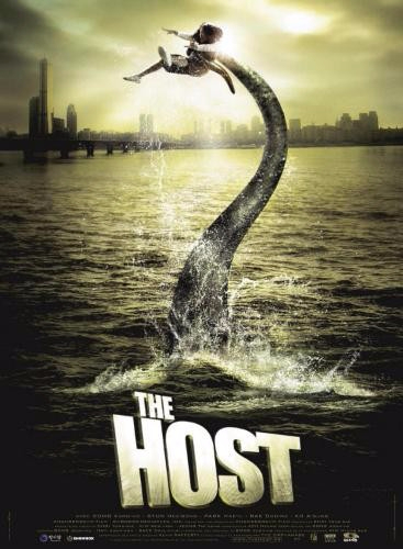 the_host_gwoemul_2006_reference