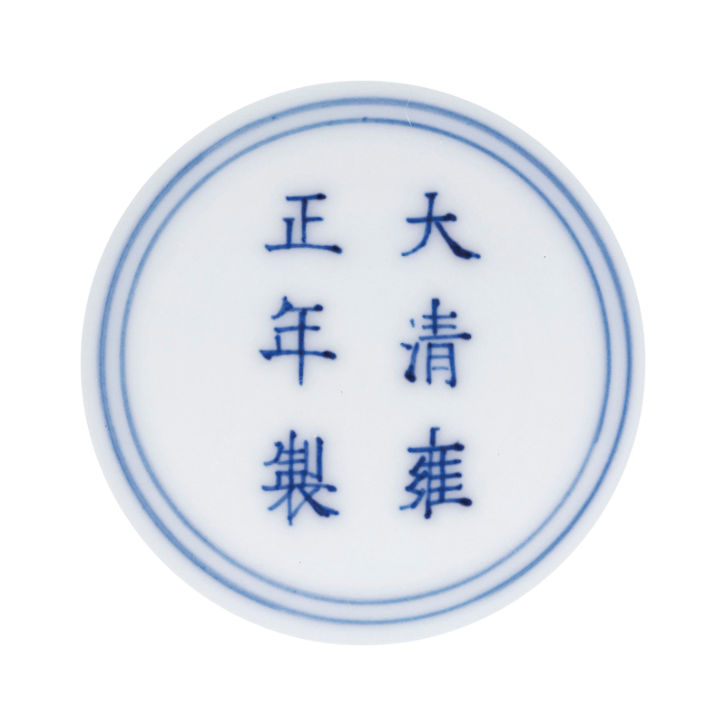 2014_HGK_03320_2901_001(a_fine_and_very_rare_celadon-glazed_bowl_yongzheng_six-character_mark)