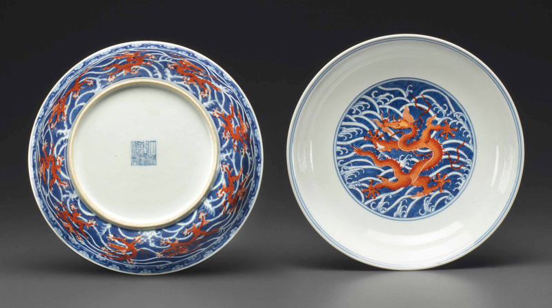 2013_NYR_02726_1334_000(a_pair_of_iron-red_and_underglaze-blue_dragon_dishes_qianlong_four-cha)