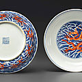 A pair of iron-red and underglaze-blue 'dragon' dishes, qianlong four-character seal marks and of the period (1736-1795)