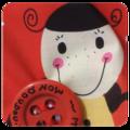 Bouton sac à doudou