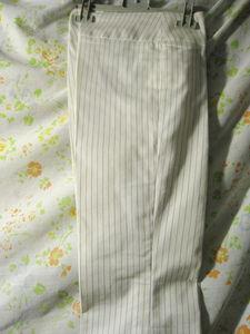 Pantalon_evase_blanc_fines_rayures_NafNaf_2
