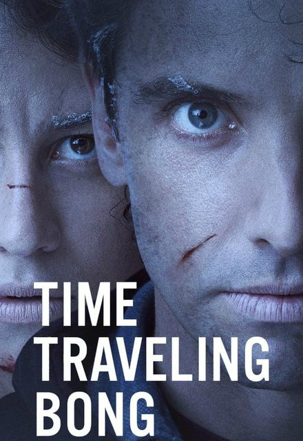 Affiche Time Traveling Bong