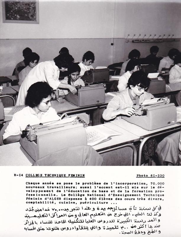 collège technique féminin, 1959-61