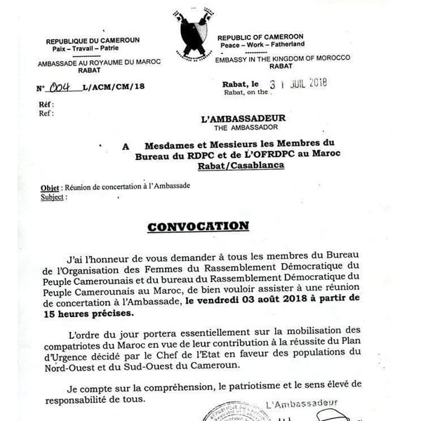 Ambassade_Cam_Maroc2018