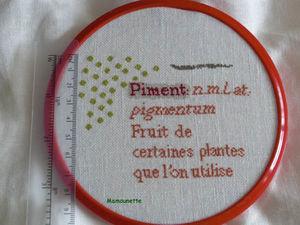 Mamounette_1fil_1fil_3