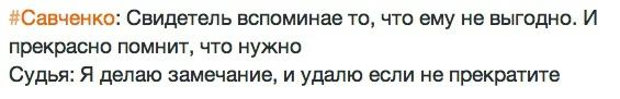 ishot-17