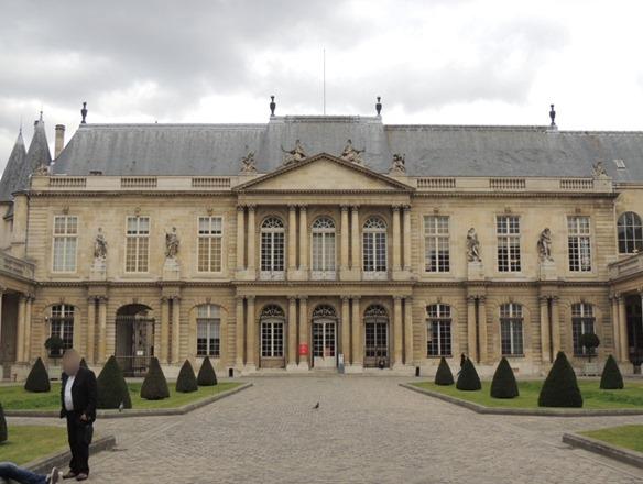 hôtel Soubise