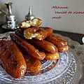 Mkhareks bônois pour ramadan 2019- variétés de zlabia - مخارق عنابة