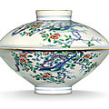A rare doucai 'prunus and magpie' bowl and cover, yongzheng mark and period (1723-1735)