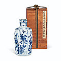 A blue and white faceted vase, wanli period (1573-1619)