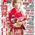 [cover] popteen février 2014