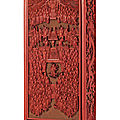 A rare and finely carved red lacquer daoist scripture box and cover, qing dynasty, qianlong period (1736-1795)