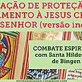 Oração de proteção e engamento à jesus cristo, nosso senhor (versão individual)