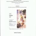 «θέατρο και θεατρικές τεχνικές στην αγωγή και την εκπαίδευση» 21-23 /11/2014