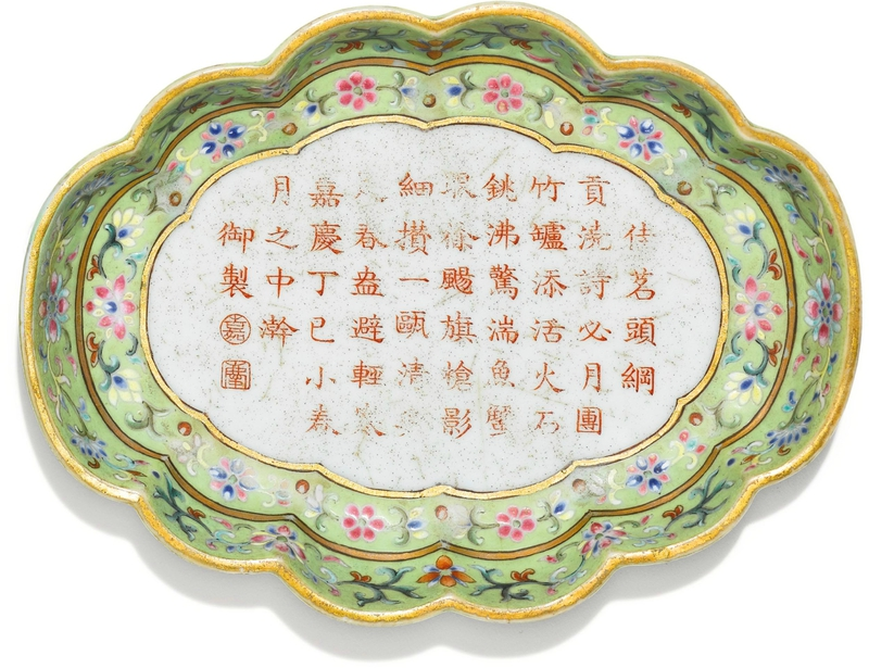 A famille-rose lime-green-ground shaped oval tea tray, Jiaqing seal mark and period (1796-1820)