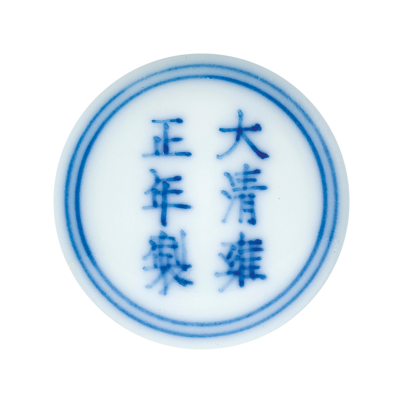 2014_HGK_03322_3431_001(a_fine_and_rare_blue_and_white_dragon_bowl_yongzheng_six-character_mar)