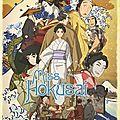Fière et libre (miss hokusai)