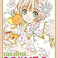 Card captor sakura: clear card arc volume 1 ❉❉❉ clamp