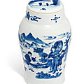 A blue and white jar and cover, transitional period, mid-17th century