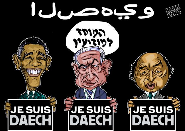 GD_je_suis_daech_obama_netanyahu_fabius_150dpi-c44c7-51996