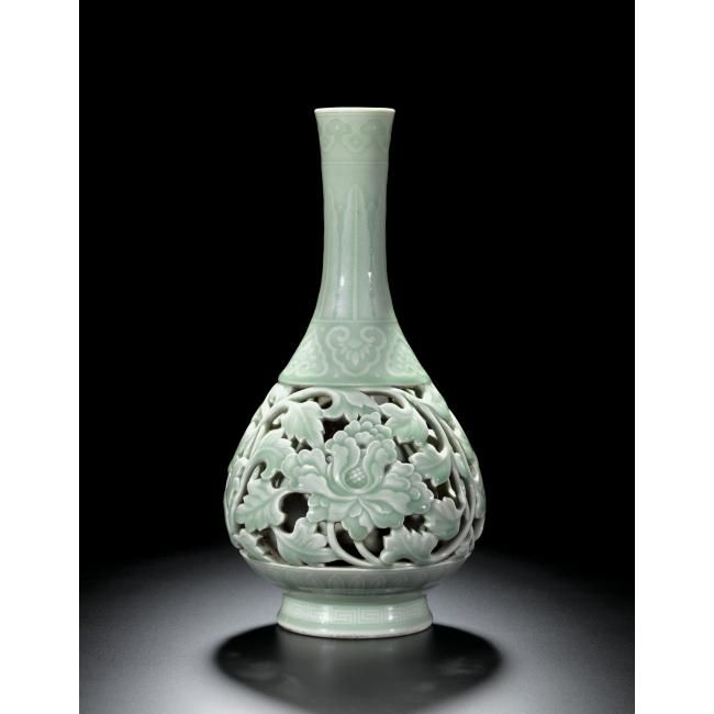 A Magnificent Pear Shaped Reticulated Celadon Vase Seal Mark And