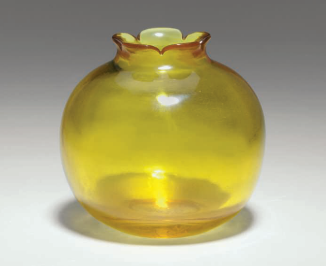 A rare yellow glass pomegranate-form water pot, Imperial Glassworks, Beijing, Qianlong four-character wheel-cut mark and of the period (1736-1795)