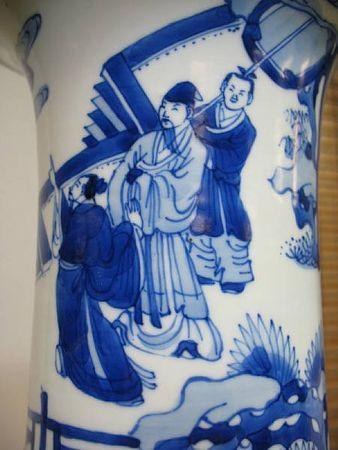 A_blue_and_white_porcelain_yenyen_vase1