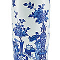 A blue and white sleeve vase, qing dynasty, 19th century