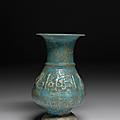 Vase à inscription coufique, iran, 12e siècle