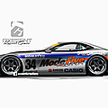 rx_v_render__livery_version__by_axesent-d9y9r24
