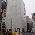 Tokyo tour Dior à Ginza