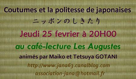 s_cafe_japonais_le_25_fevrier_2010