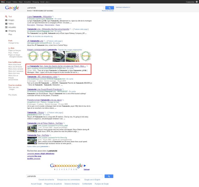 Canalblog Google recherche Yamanote