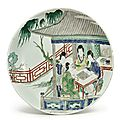 A famille-verte 'ladies' dish, kangxi mark and period (1662-1722)