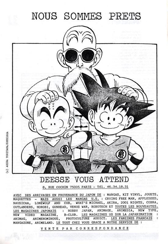 Canalblog Historique Boutique Deesse Revue Animeland02 199106