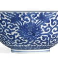 A blue and white 'lotus' bowl, kangxi mark and period (1662-1722)