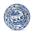 A large blue and white 'kraak' dish, second quarter 17th century