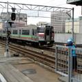 JR 731 à Sapporo station.