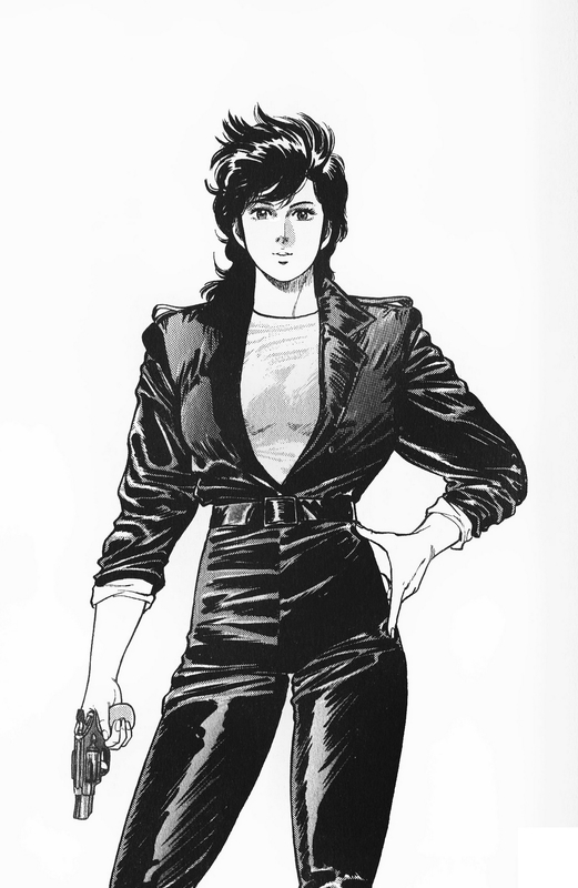 Canalblog Japon Manga City Hunter Portraits Kaori Tome10 02