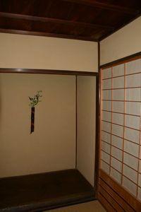 3 juillet Takamatsu Ritsurin 209
