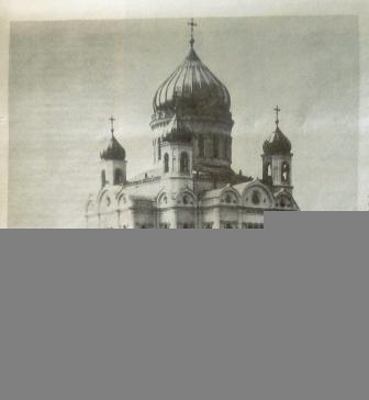 saint-sauveur Moscou