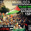 Paris : manifestation pour la palestine samedi 19 juillet 2014 15h + rassemblement donbass 18h