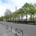 Avenue du Président Kennedy - 16e