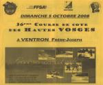 36ème Course de Cote des Hautes Vosges VENTRON