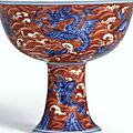 An exceedingly rare and fine cobalt-blue and iron-red 'Mythical Beasts' stemcup, Mark and period of Xuande (1426-1435)