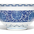 A blue and white 'peony' bowl, qianlong seal mark and period (1736-1795)