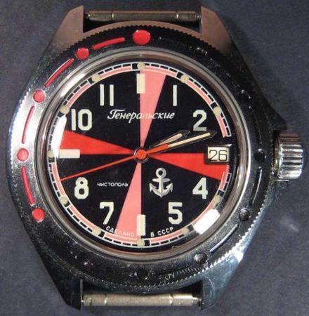 Vostok_2416_21j_Generalskie_Marine_Telecom_Div_15_3_minutes_sequences_dial